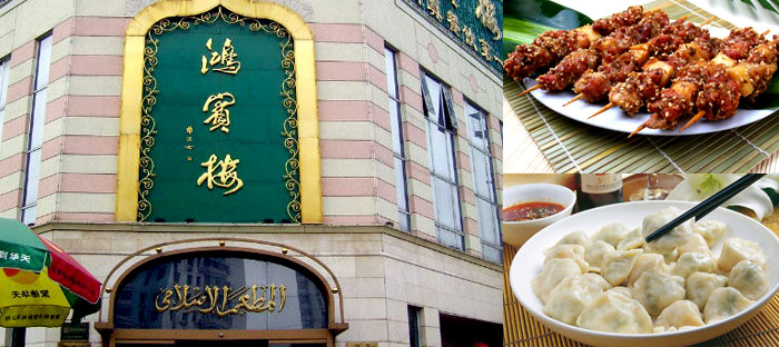 try out top halal restaurants in china. Black Bedroom Furniture Sets. Home Design Ideas