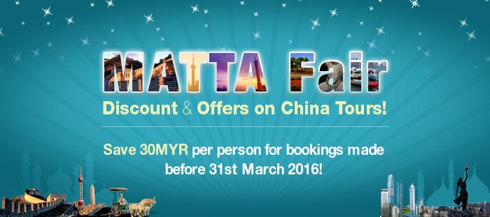 Matta Fair Discount & Offers on China Tours!