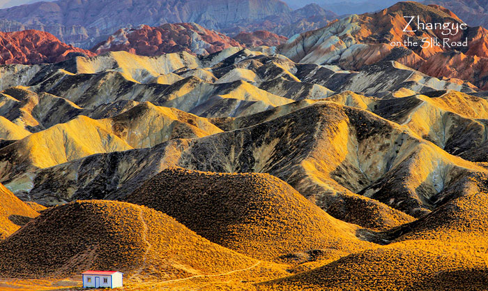 Zhangye on the Silk Road