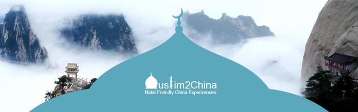 Fascinating Muslim Tours of Xian & Mount Huashan