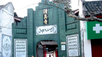 4 Days Chengdu Muslim Tour