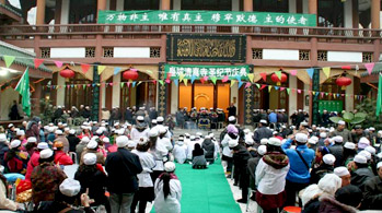 Chengdu and Dujiangyan 5 Days Muslim Tour