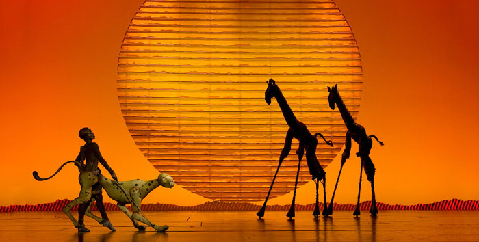 The Lion King Theatre