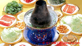 5 Day Beijing Gourmet Muslim Tour