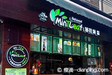 Top Halal Restaurants in Guangzhou