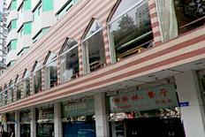 Top Shenzhen Halal Restaurants