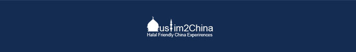 Muslim to China Tour