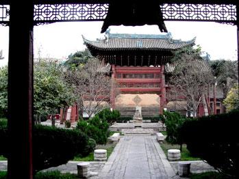 Xian Mosques