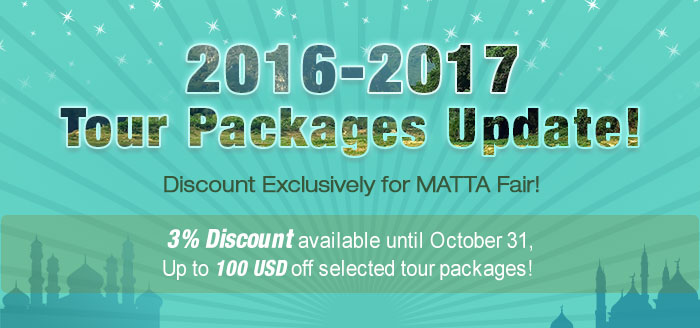 2016-2017 Tour Packages Update