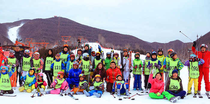 Beijing Skiing & Panda House