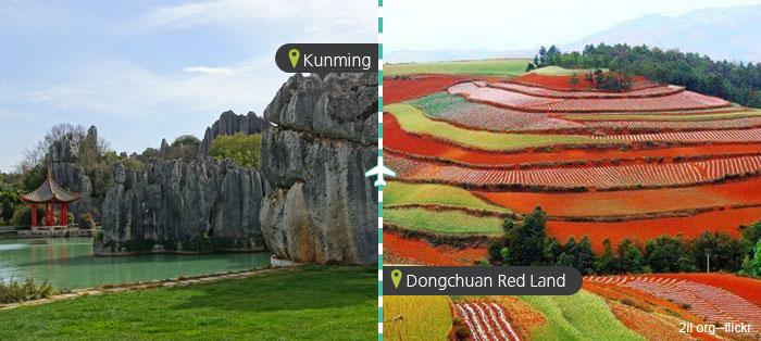Kunming & Dongchuan Red Land Tour