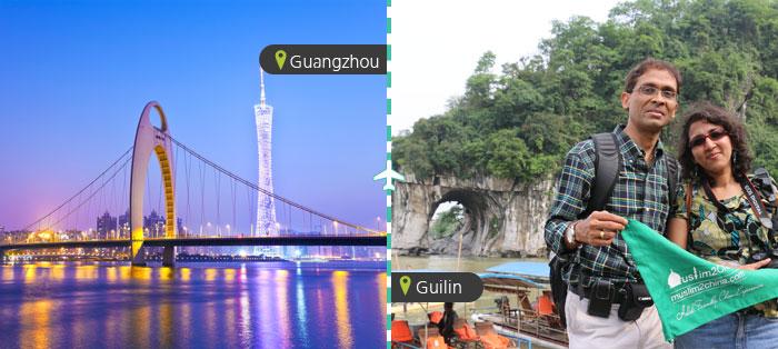 Guangzhou & Guilin Tour