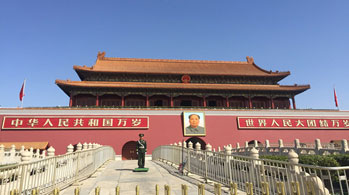 5 Days Beijing Muslim Tour