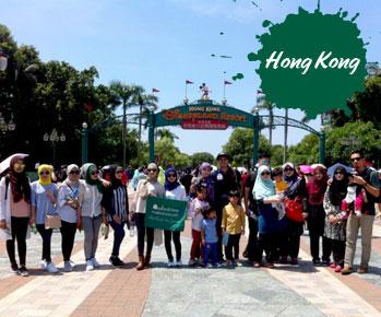 4 Days Essence Hong Kong Halal SIC Group Tour