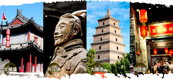 Top Xian Attractions