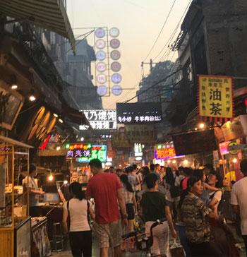 Xian Culture & History