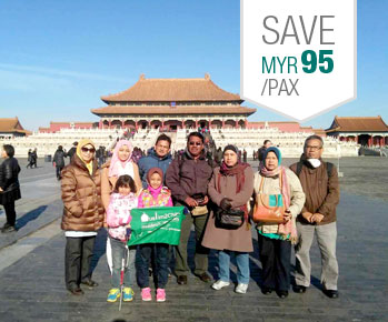 Beijing Essence 5 Days Muslim Tour